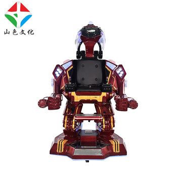 Trade Assurance Affordable High Quality Amusement Kids Ride On Iron Man Walking Robot Earn Money