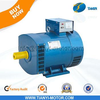 240v 50hz Generator Ac Dynamo Single Phase Alternator