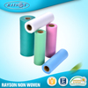 China Oem Manufacturer Raw Materials Waterproof Eco Fabric For Sanitary Napkins