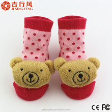 Customized nice good quality cute doll baby socks