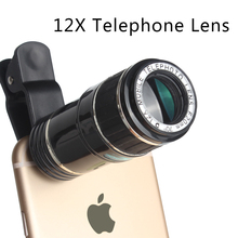 2017 hot selling telescope 12X telephoto optical zoom camera lens for cellphone