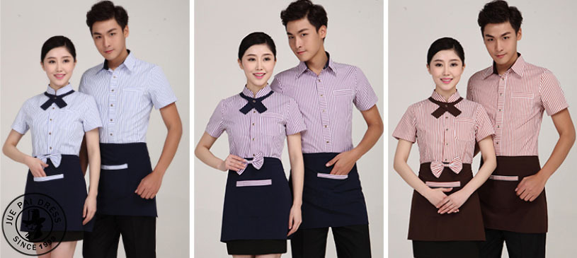 Chinese restaurant hotel waiter uniform buy