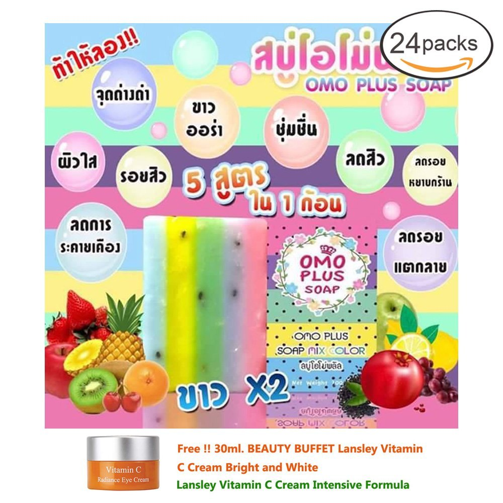 Beauty Set : 24 Units of OMO Plus Soap Mix Color Alpha Arbutin Gluta Soap for Face Body Whitening 100 G.