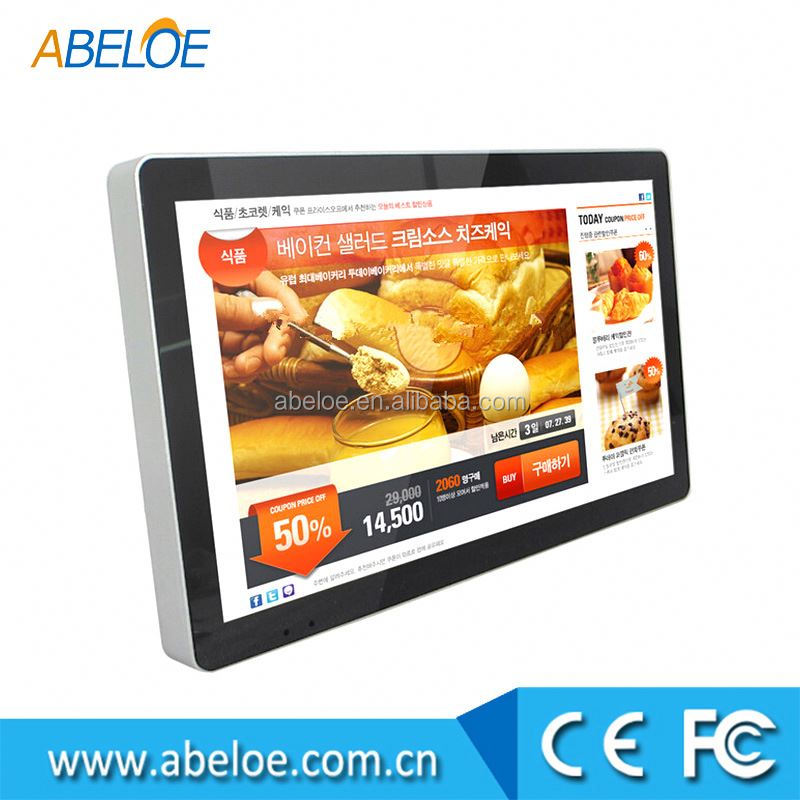 "7 "" hd all in one pc , touchscreen kiosk , network touch digital signage advertisement product"