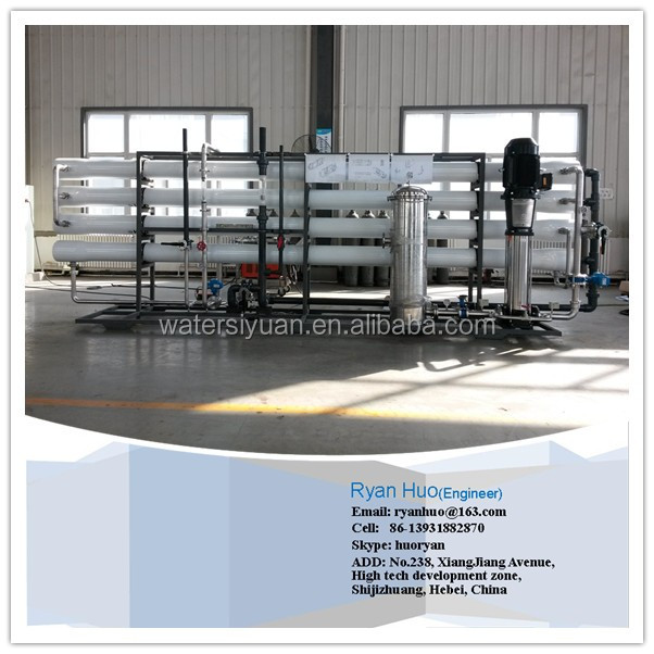 Seawater Reverse Osmosis (SWRO) desalination system/Equipment/Plant