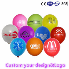 custom balloons helium with your Logo for advertising promotion