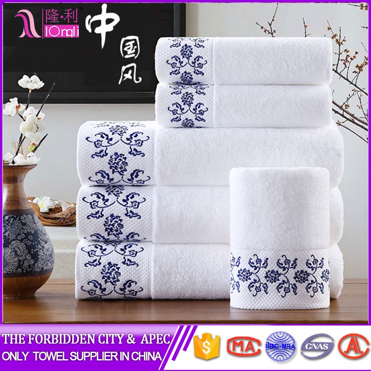 high quality wholesale hotel white towel custom <strong>logo</strong>