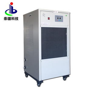Hydraulic Oil Cooler Chiller For Cnc Machine