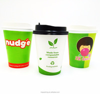 Custom logo made take away biodegradable tea disposable paper coffee cups with lid