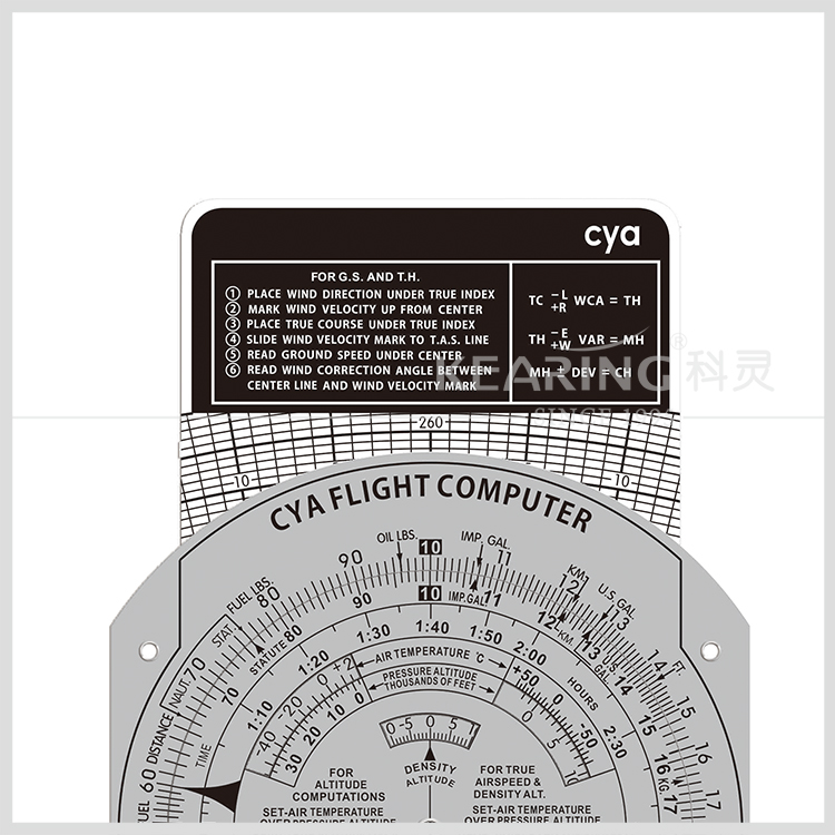 CYA brand plastic flight computer for pilot training #E6B