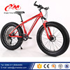 26er Aluminum alloy fat bike in one Snowfield bike/fat bike frame/fat bicycle rocky bike sand bike