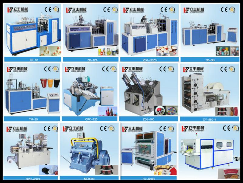 Bra Cup Molding Machine Paper Cup Machine Price In India