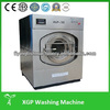 national automatic washing machine