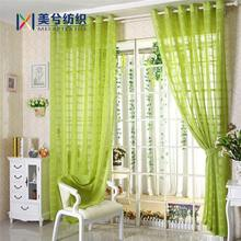 luxury arabic hotel bedroom woven lead weight for curtains