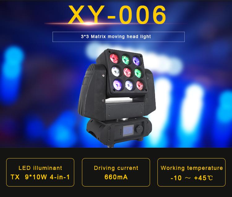 XY-006_01