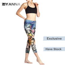 (Factory OEM/ODM/stock)New style spandex polyester quick dry flt sports runner seamless leggings elastic woman printed yoga pant