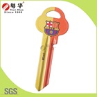2016 Hot Sell Football Team painting Color HH7 Key Blank Door Key Blank for Key Lock, Gift, Souvenir