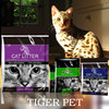 TIGERPET CIPS exhibition: round fine kitty litter Cat Litter