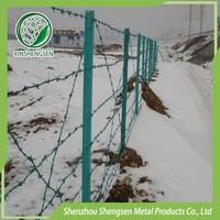 directly manufacruer human centipede 2 barbed wire scene best price