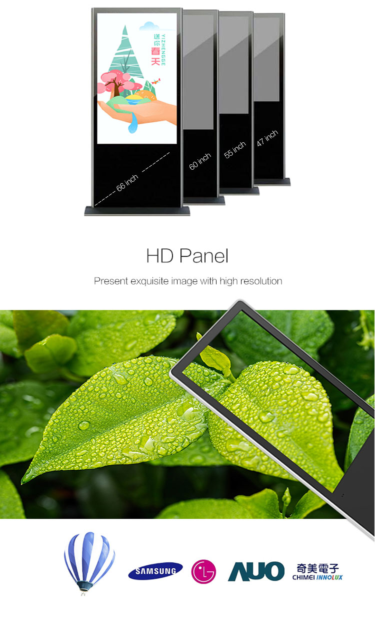Advertising Marketing 4K LCD Commercial Grade Digital Signage with AV-IN