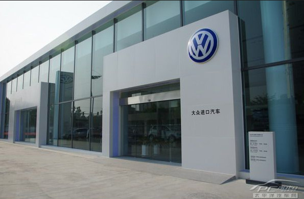 china high quality morden Car showroom building