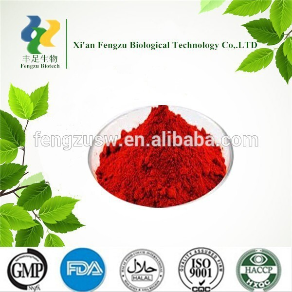 High quality Natural Food Colorant Cochineal Carmine powder,carminic acid