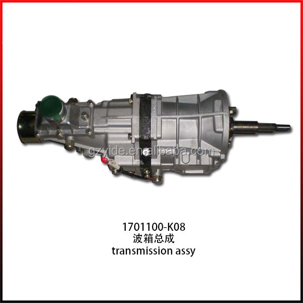 great wall wingle transmission assy 1031-wingle 1701100-K08