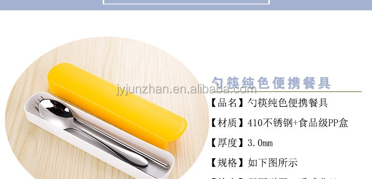Stainless Steel 410 Travel cutlery spoon fork made by Junzhan Factory and sell directly