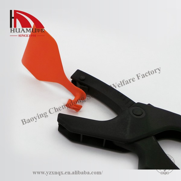 ear tag applicator for single ear tag in black 250*50*28 mm