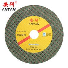l05mm T41/T42 steel cutting discs wheel with double nets