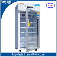2016 new 2 door Medical blood bank storage also phamacy and medicine freezer
