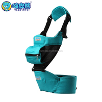 Latest fashion blue single shoulder carrier ergonomic organic cotton baby sling