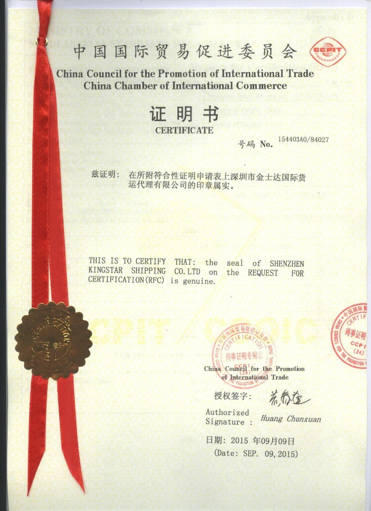 Saso Certificate For Saudi Arabia From Guangzhou Buy Saso