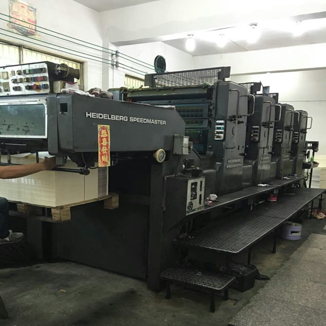 Used 4 color heidelberg offset printing machine for urgent sale