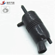 Factory directly sell car wiper spray pump