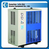 10.7m3/min industrial refrigerated air compressor with dryer