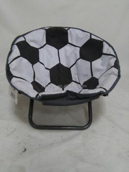 Beau Folding Outdoor Kids Moon Chair Football Design   Buy Kids Moon Chair,Cheap  Folding Moon Chairs,Moon Chair Product On Alibaba.com