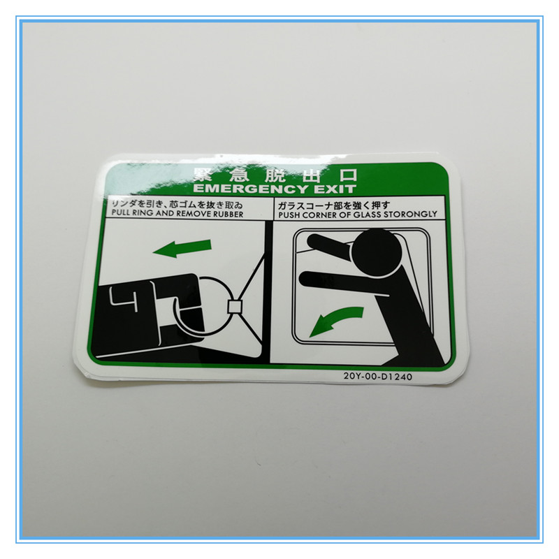 Custom stickers printed plastic tag magnetic labels