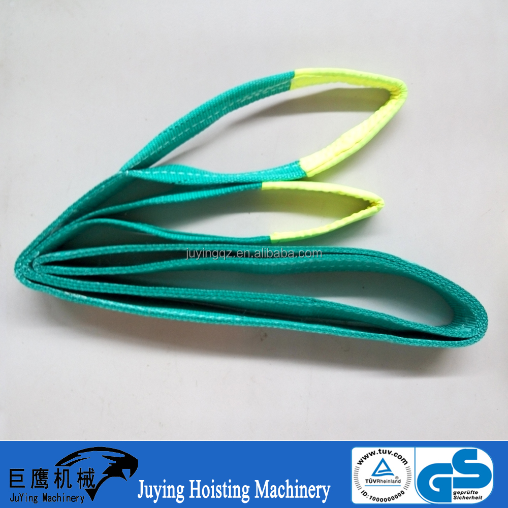 Green color code endless boat track webbing sling 60mm polyester webbing 2t lifting sling with alibaba trade
