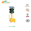 Top grade Good supplier solar powered led outdoor lights red yellow green mobile traffic light