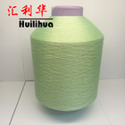 Carpet Yarn China Polyester Yarn DTY 100D/36F SD NIM Polyester Carpet Yarn In China