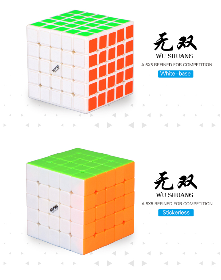 Smaller size lighter weight 5x5 cube qiyi wushuang for competition