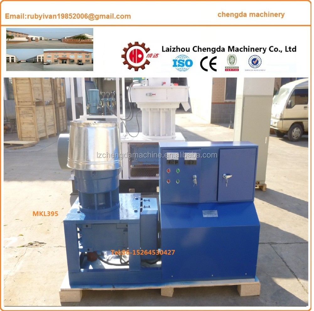 2017 promotion Ce Small Flat Die Wood Pellet Mill With Feeder,,Palm Wood Pellet Making Mach