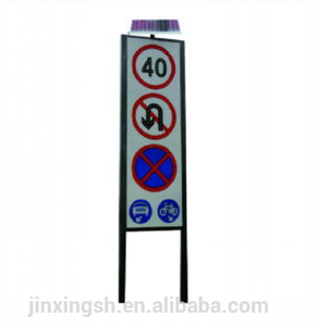 Solar warning flash traffic signal with street LED Board