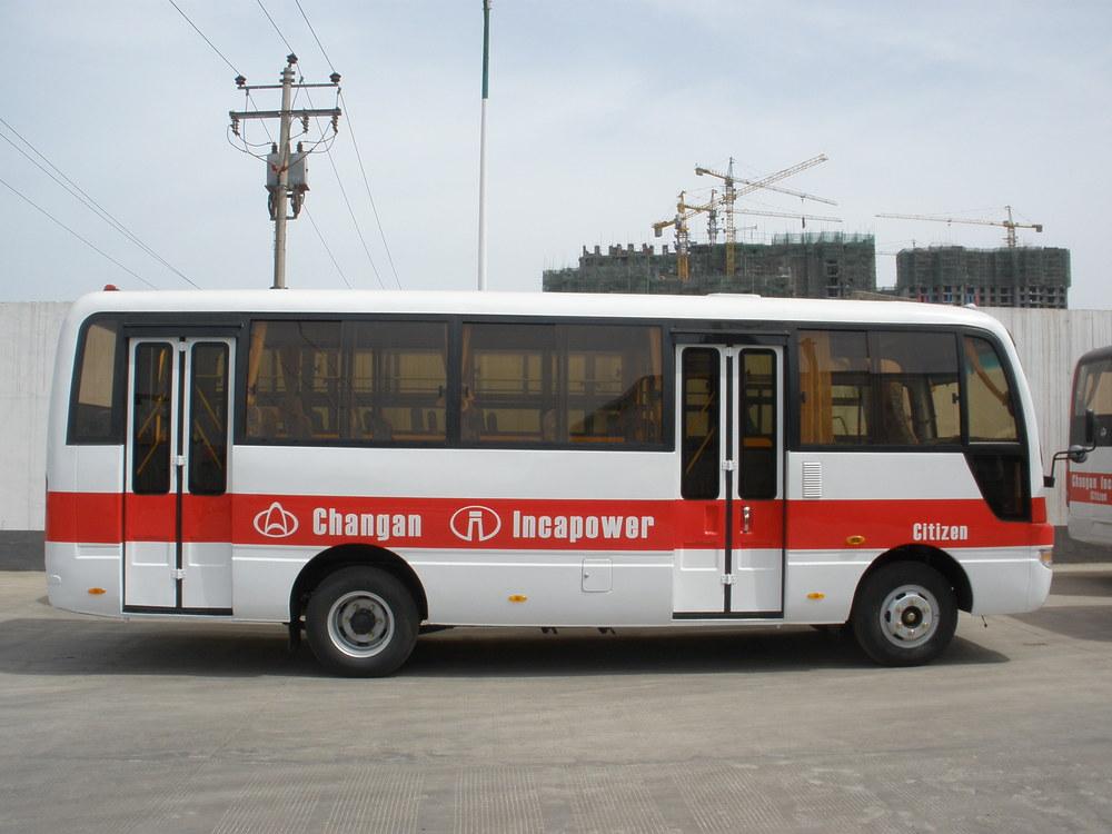 Changan Model SC6726 hybrid bus