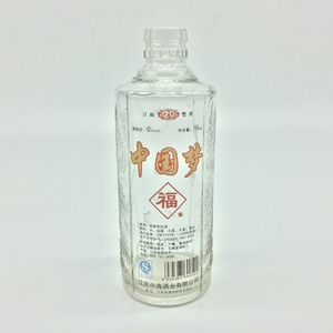 high quality glass spirits bottle 168 ml glass bottle with Dragon Totem for white wine