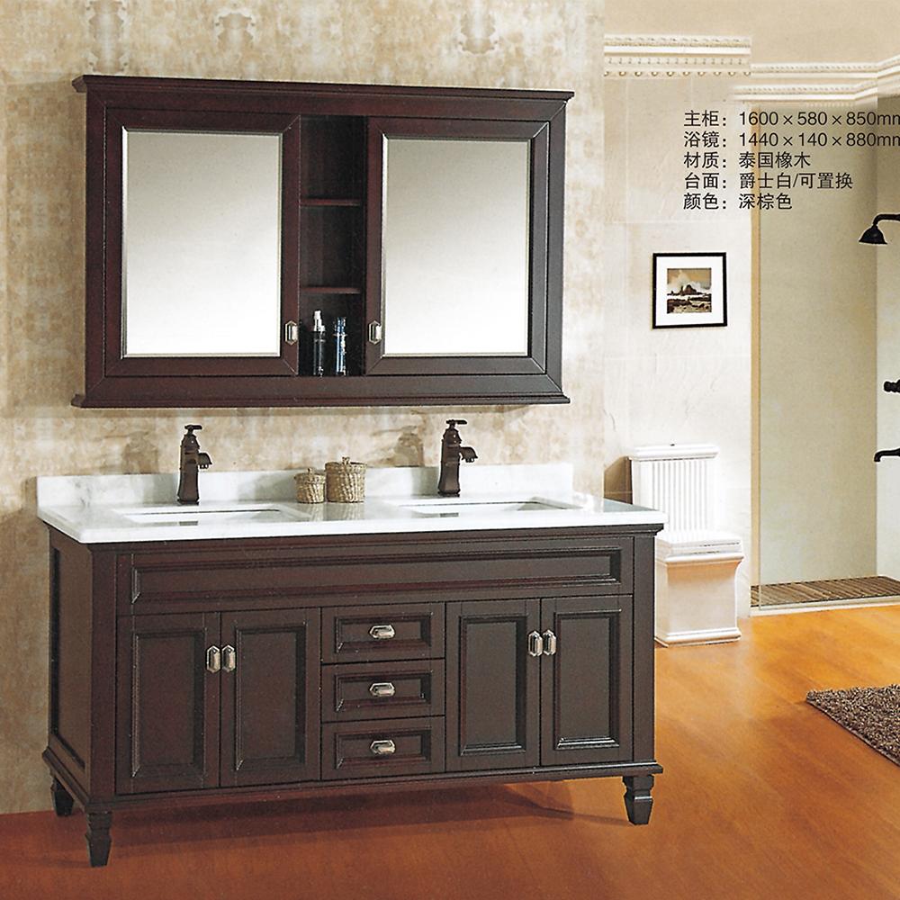 Poland Bathroom Double Sink Vanity