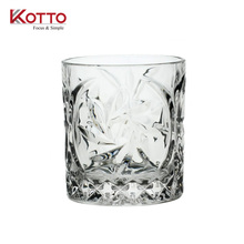 220ml high white sunflower rock glass cup /kotto glass cup