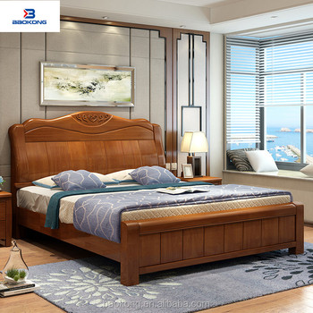 Latest Bed Designs 2017
