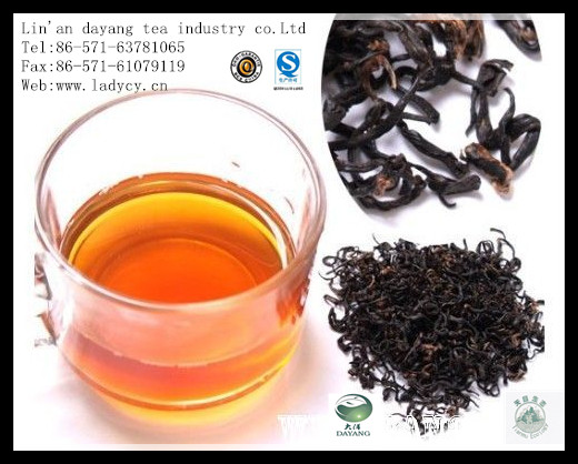 BOP CTC black tea